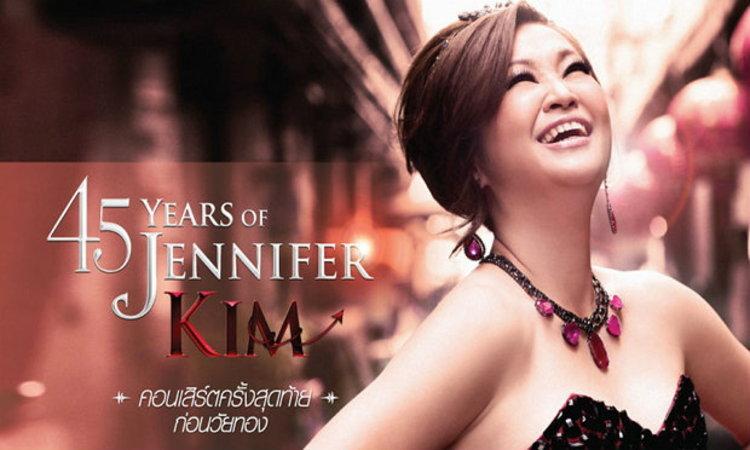 45 Years of Jennifer Kim