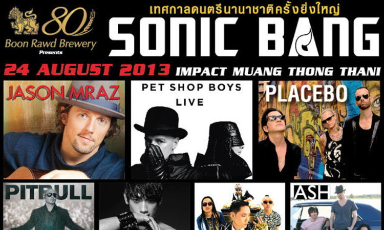 บีอีซี-เทโร จัดเทศกาลดนตรีนานาชาติครั้งยิ่งใหญ่ SONIC BANG