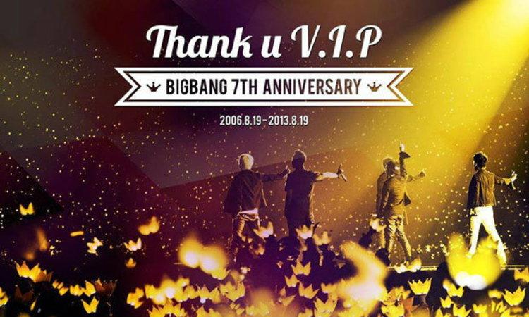 วีไอพีทั่วโลกร่วมอวยพร BIGBANG ครบรอบ 7 ปี #B7GBANG