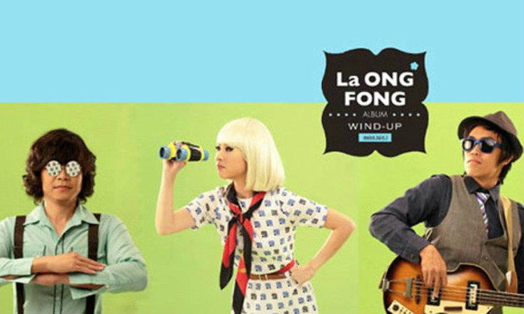 ละอองฟอง เตรียมผุดคอนเสิร์ตใหญ่ครั้งแรก