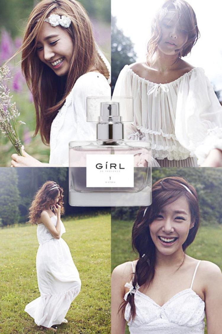 น่ารักด้วย หอมก็ได้ สนมั้ย! น้ำหอมใหม่จาก Girl's Generation