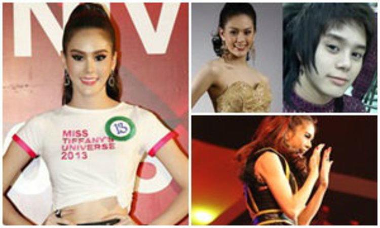 ตะลึง! มิสทิฟฟานี่ บุกรายการ Thailand Dance Now เต้น…สุดขั้ว!