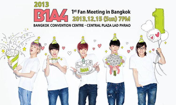 B1A4 คิดถึงแฟนคลับไทย ทำเซอร์ไพรส์จัดแฟนมีตติ้ง