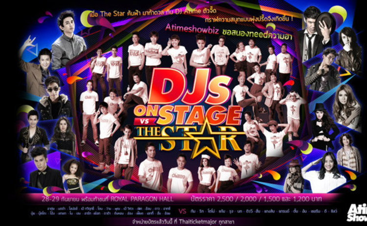 DJs on Stage vs. The Star