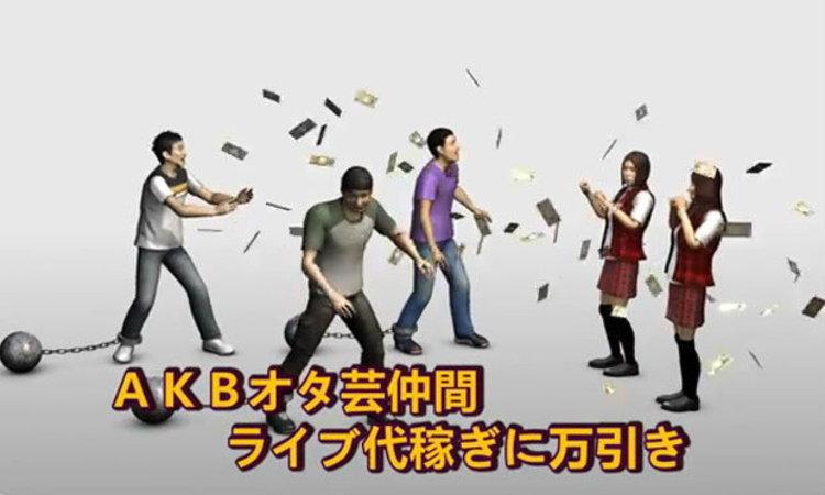 อยากเจอไอดอล! 3 หนุ่มยุ่นขโมย DVD ขายหาเงินซื้อบัตรคอนเสิร์ต AKB48