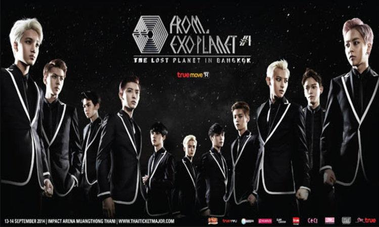 แฟนคลับมีฟิน! EXO จัดคอนเสิร์ตในประเทศไทย