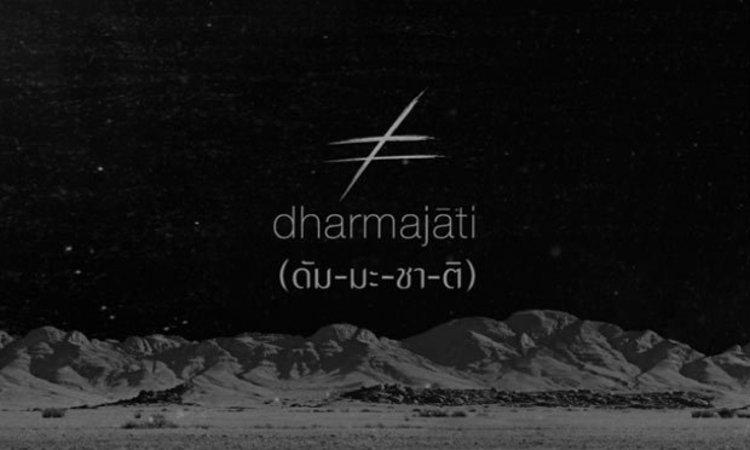 บอดี้สแลม ปล่อยซิงเกิ้ลสอง dharmajāti (ดัม-มะ-ชา-ติ) ชิมลางอัลบั้มใหม่