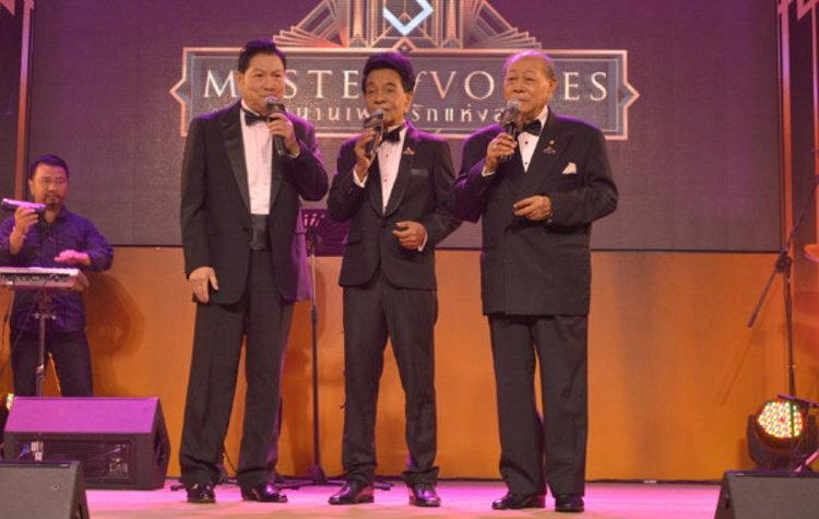 คอนเสิร์ตแห่งปี 3 ศิลปินตำนานเพลงรักแห่งสยาม ชรินทร์-ธานินทร์-สุเทพ
