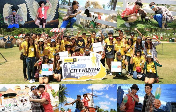 """""""เอก-เป้"""" ตระเวนล่าแต้ม!! ใน Chill City Hunter In Pattaya"""
