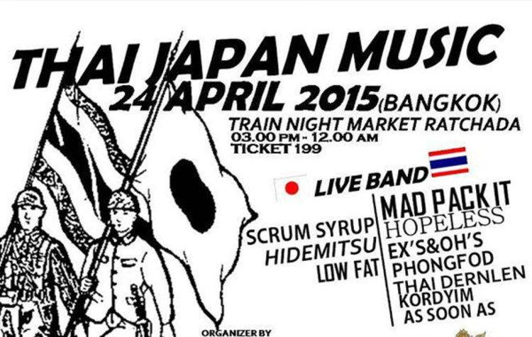 Thai Japan Music