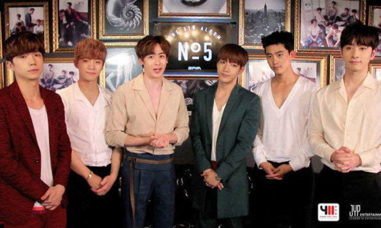 ปังแน่งานนี้! หนุ่มๆ 2PM เตรียมพาสาวไทยเข้าบ้าน