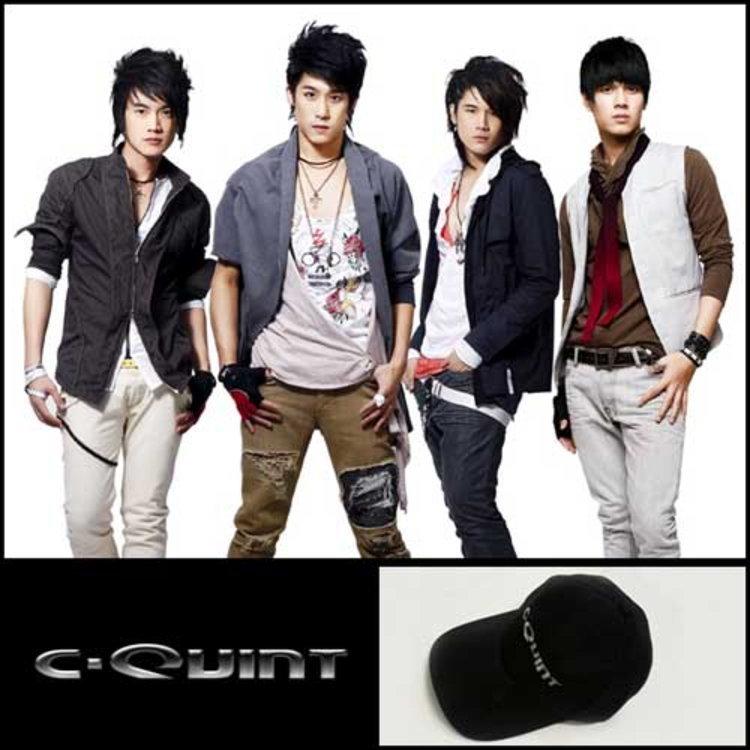 ประกาศรายชื่อผู้โชคดีที่ได้รับหมวกสุด Cool เป็นของที่ระลึก จากศิลปิน C-Quint