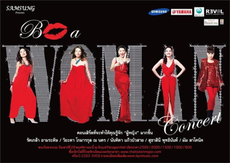 ประกาศรายชื่อผู้โชคดีที่ได้รับบัตรคอนเสิร์ต Samsung Presents Be a Woman concert