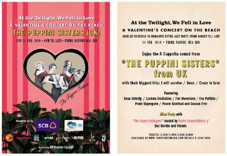 ประกาศรายชื่อผู้โชคดีที่ได้รับบัตรชม At The Twilight, We Fell in Love A Valentine's Concert on The B