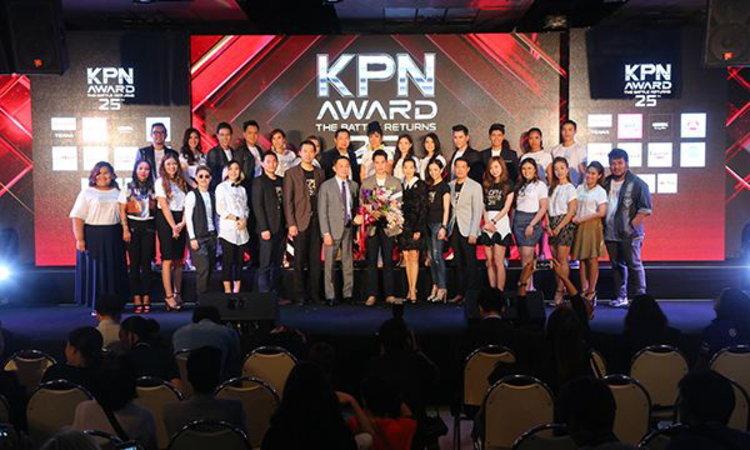 KPN 25 แรง!! รุ่นเก่าปะทะรุ่นใหม่