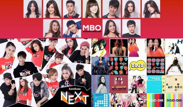 เจาะลึก 3 ค่ายเพลงไทย! ที่เป็นตัวแทนความแซ่บของวัยรุ่น
