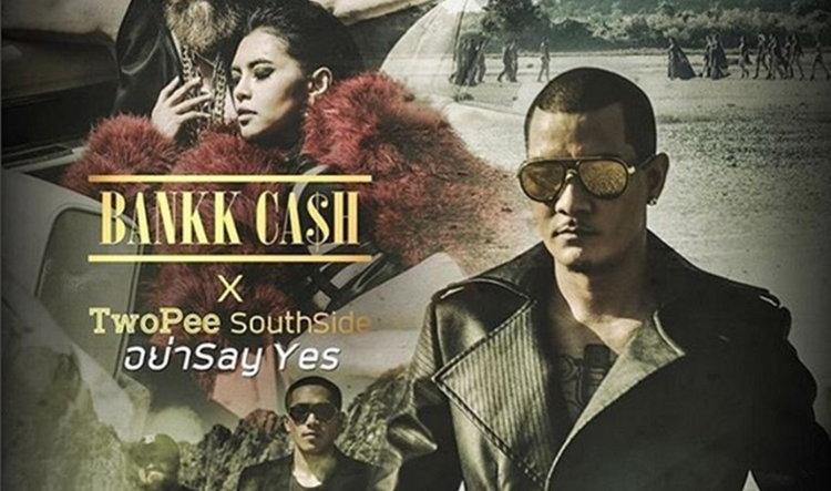 """""""อย่า Say Yes"""" เพลงใหม่ของ Bankk CA$H ที่มากับลุคอินเตอร์สุดๆ"""