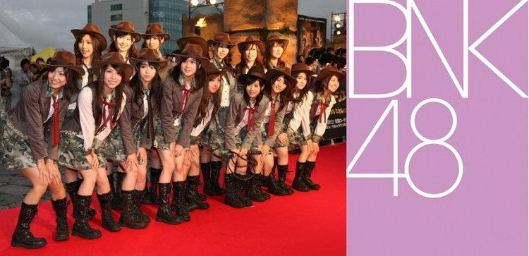 """ต้นสังกัดวงเกิร์ลกรุ๊ปญี่ปุ่น """"AKB48"""" เตรียมสร้างวง BNK48 ในไทย!!"""