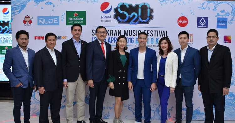 S2O (Songkran Music Festival) อภิมหาสงกรานต์ปาร์ตี้ความสนุก!!