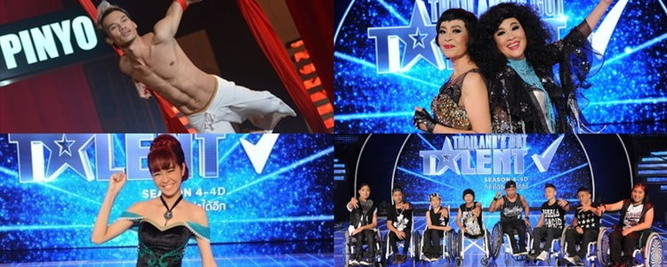 เป็นซุปตาร์เงินล้านได้แค่ปลายนิ้วคลิก กับ Thailand's Got Talent Season 6