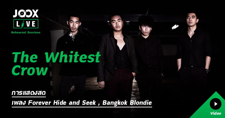 "The Whitest Crow กับ ""Bangkok Blondie"" ใน JOOX Live: Rehearsal Sessions"