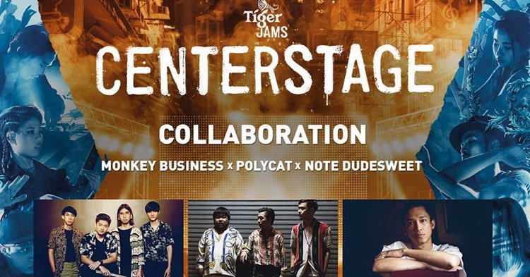 Tiger Jams Centerstage คอนเสิร์ตที่เป็นมากกว่างานดนตรี