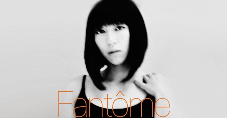 """อูทาดะ ฮิคารุ คัมแบ็คในรอบ 8 ปีกับอัลบั้ม """"Fantôme"""""""
