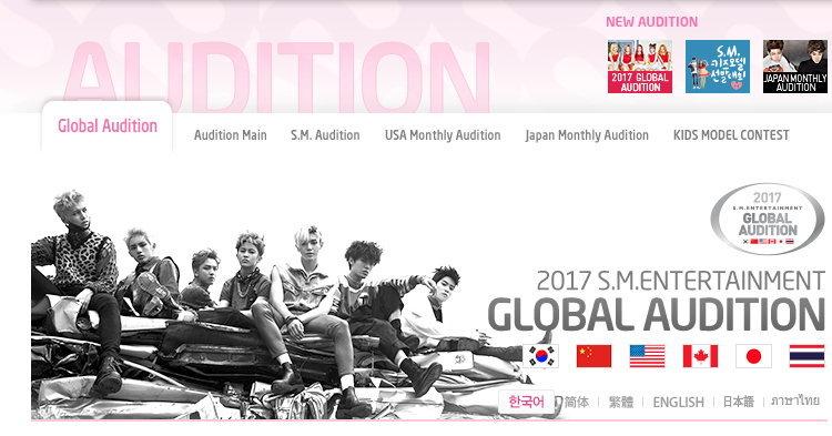 ค่ายเพลงเคป๊อป SM Entertainment เปิดออดิชั่นรับวัยรุ่นไทยเป็นศิลปิน