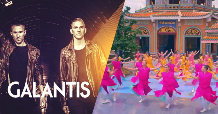 "Galantis ควง Hook N Sling ถ่ายเอ็มวีที่ประเทศไทยใน ""Love On Me"""