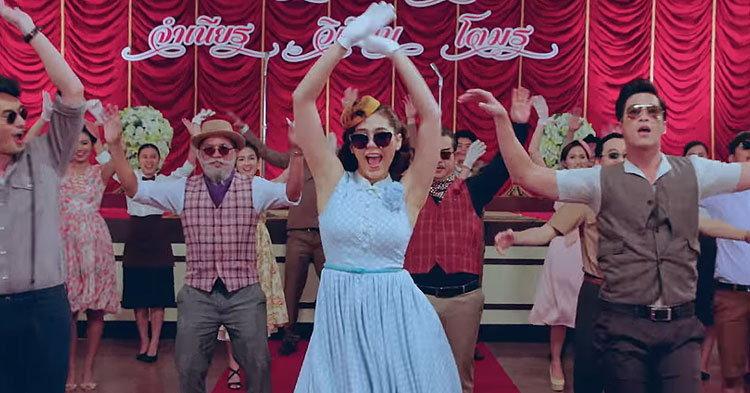 """""""ชมพู่-บอย-อเล็กซ์"""" เต้นจัดเต็ม I Love You Two สุดน่ารัก!!"""