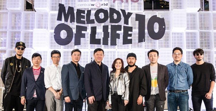 """MELODY OF LIFE ครั้งที่่ 10"" ที่สุดของความมันส์! ตามแบบของ ""ฟิวเจอร์ริสต้า"""