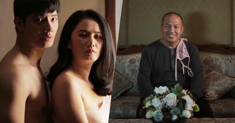 """ค่อม ชวนชื่น ช็อค! เจอ เป้ อารักษ์ เป็นกิ๊กภรรยาใน MV """"รอ"""""""