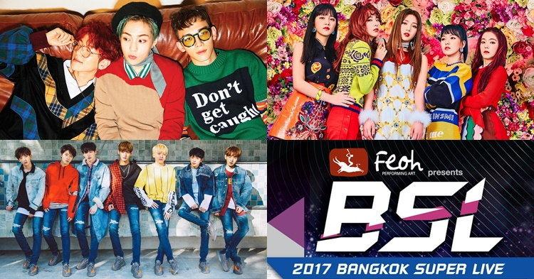 EXO-C.B.X, Red Velvet, Romeo รวมพลพบแฟนชาวไทยใน Feoh Presents 2017 BANGKOK SUPER LIVE