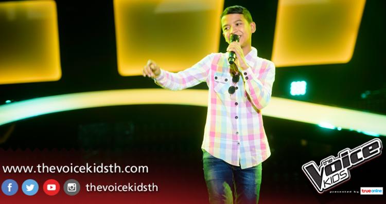 """1 วัน 1 ล้านวิว! น้องเก้า The Voice Kids โชว์ความเท่ร้องเพลง """"เค้าก่อน"""""""