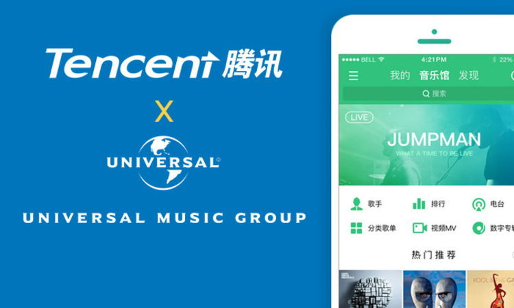 Universal Music และ Tencent เซ็นสัญญาจำหน่ายเพลงในประเทศจีน