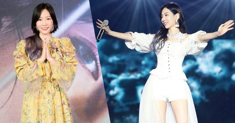 แทยอน สร้างปรากฏการณ์! โชว์ลีลาพลังเสียงสะกดใจชาวไทยในคอนเสิร์ตใหญ่สุดฟิน