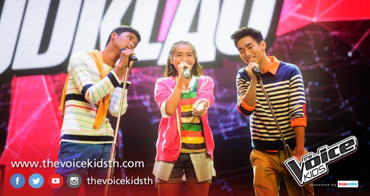 ชาวเน็ตวิจารณ์! หลัง มิน-จิว ตกรอบรายการ The Voice Kids
