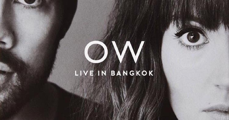 Oh Wonder Live in Bangkok 2017 เจอกัน 1 ส.ค. นี้!