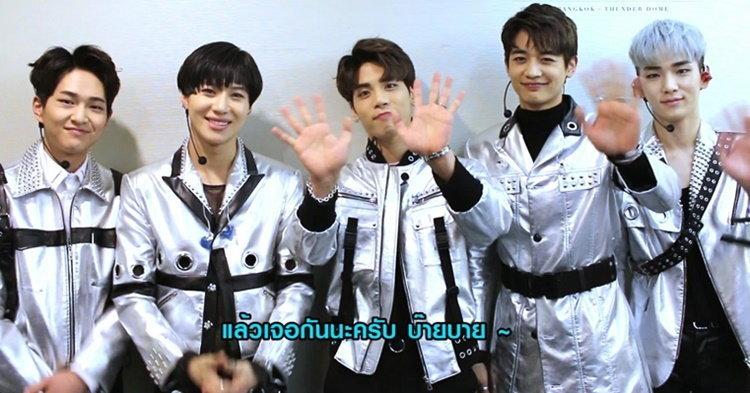 SHINee ส่งคลิปอ้อนแฟนๆ ชาวไทย เจอกัน 24 มิ.ย. นี้