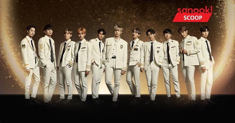 Wanna One ผลผลิตจากความสำเร็จ (เกินคาด) ของวงการ K-POP