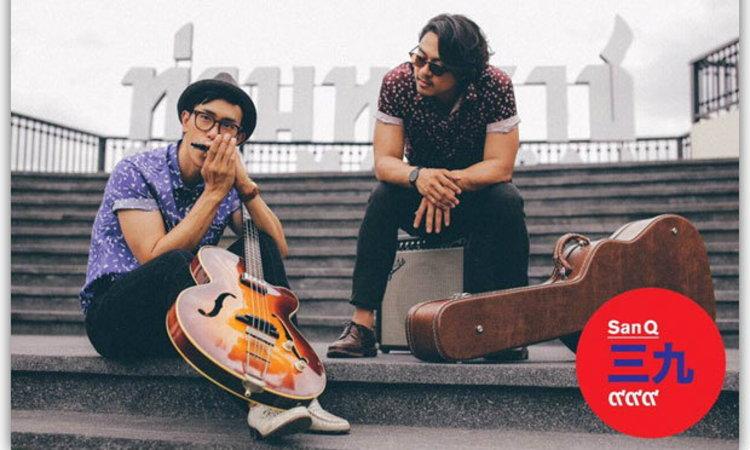 แดน วรเวช-เอ๊ะ ละอองฟอง  2 ขั้วทางดนตรีมาเจอกันเพื่อสร้างมิติใหม่วงการเพลง!!