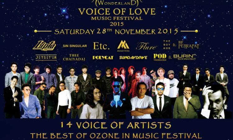 """""""อีทีซี-ซิน-ลิปตา"""" นำทีมเปิดแดนมหัศจรรย์  """"Voice of Love Music Festival 2015"""""""