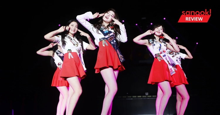 Red Velvet เต้นยับ แรงไม่ตก สีสันละลานตาในธีมสวนสนุก สมฉายา Summer Queens