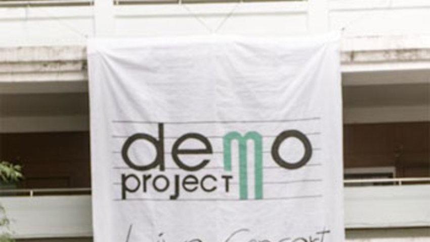 MV วัยรุ่นครั้งเดียว : เดโม โพรเจกต์