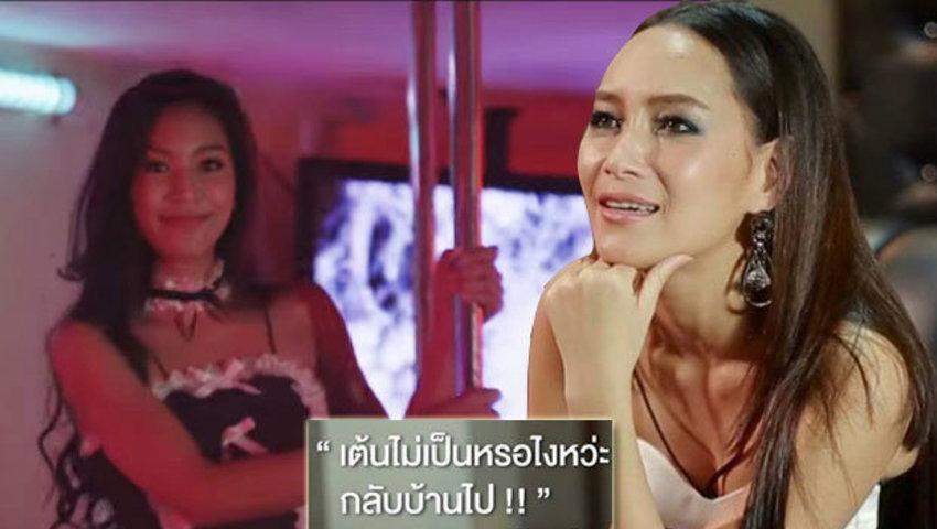 """ดูกันยัง MV ที่กำลังดราม่า! """"ฉันคนเดียวที่รู้"""" ที่นำแสดงโดย จุ๊กกู้ The Face TH"""