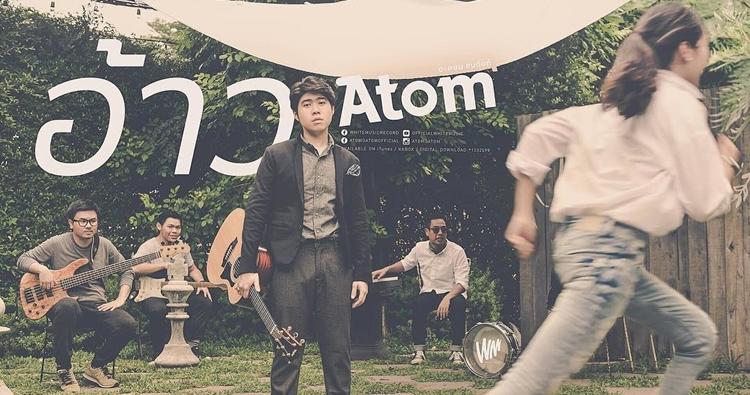 atom-aow