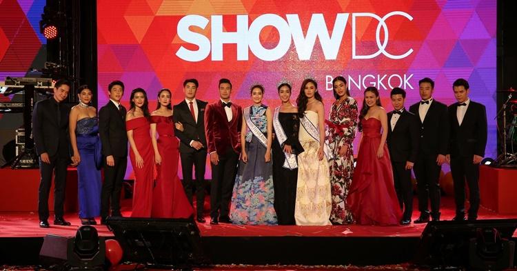 show-dc-2