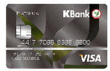 กสิกรไทย - บัตรเครดิตแพลทินัม