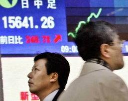 รัฐบาลญี่ปุ่นหวั่นเงินฝืดขวางเศรษฐกิจฟื้น
