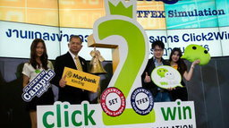 "WeChat จับมือ เมย์แบงก์ กิมเอ็ง เจาะตลาดนักลงทุนรุ่นใหม่ เปิดตัว ""Maybank Kim Eng Official Account"""